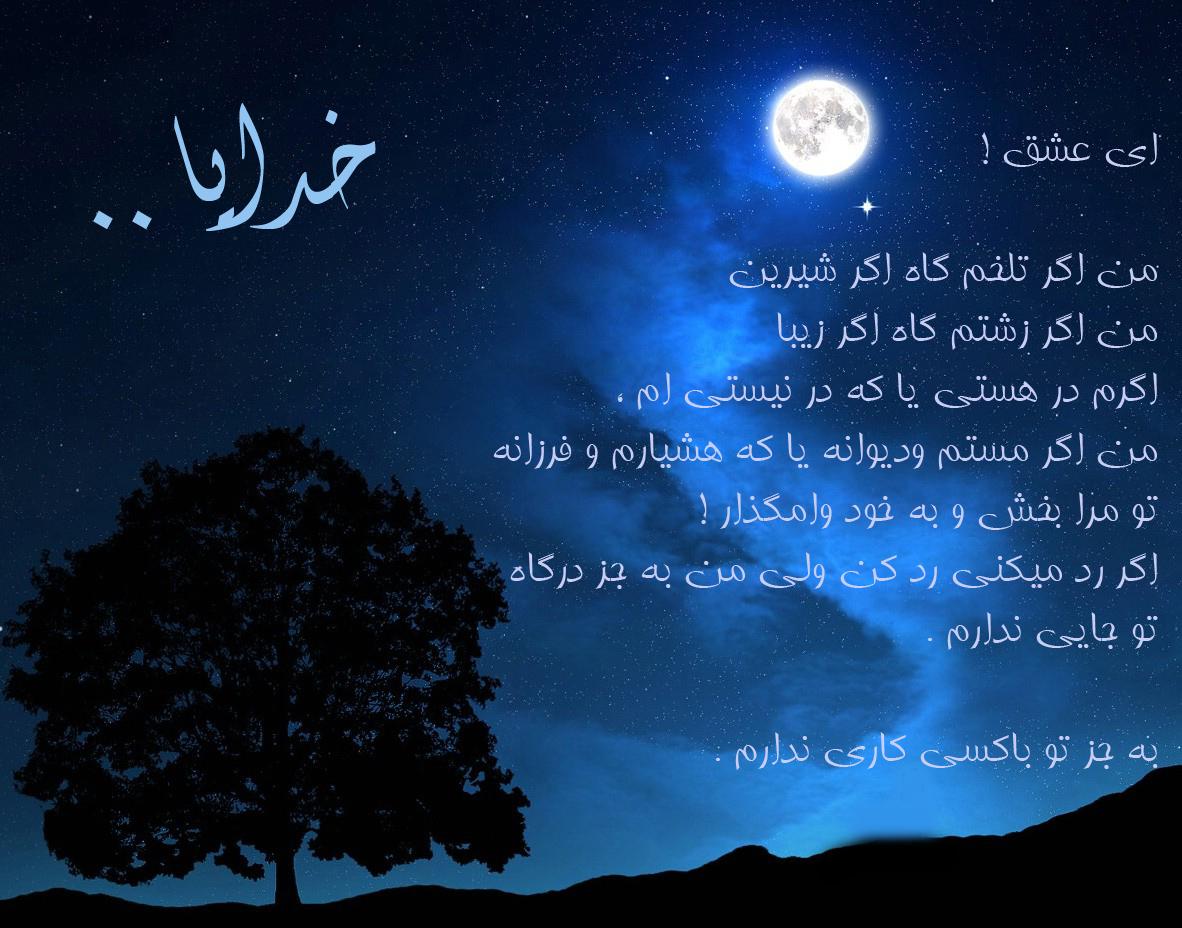 عکس پروفایل مشکی.